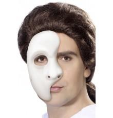 Demi-masque blanc en plastique adulte