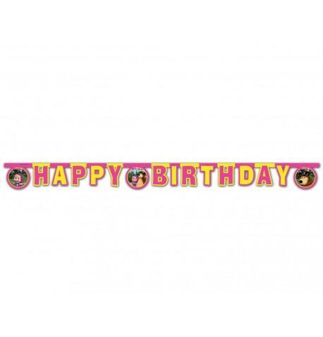Guirlande articulée Happy Birthday Masha et Michka 2 mètres