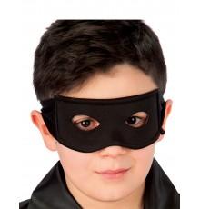 Masque chevalier noir en tissu enfant