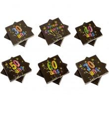 Serviettes en papier à motif feux d'artifice 33 x 33 cm par lot de 20