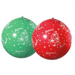Ballon Géant Imprimé Joyeux Noël