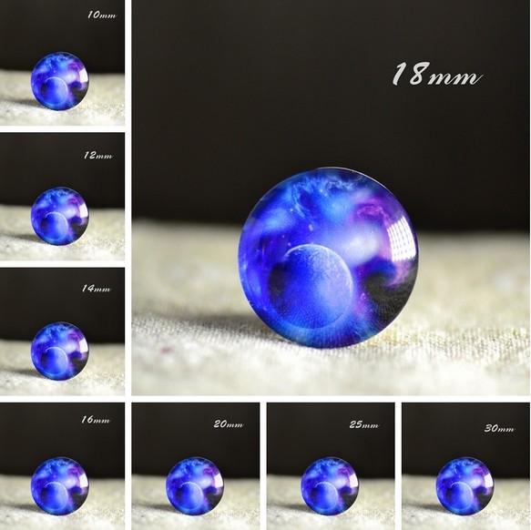 Cabochon en verre galaxie Lune Bleue