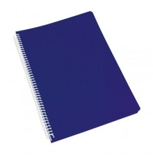 Cahier Covus Bleu