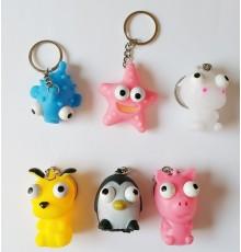 Porte-clés animaux rigolo